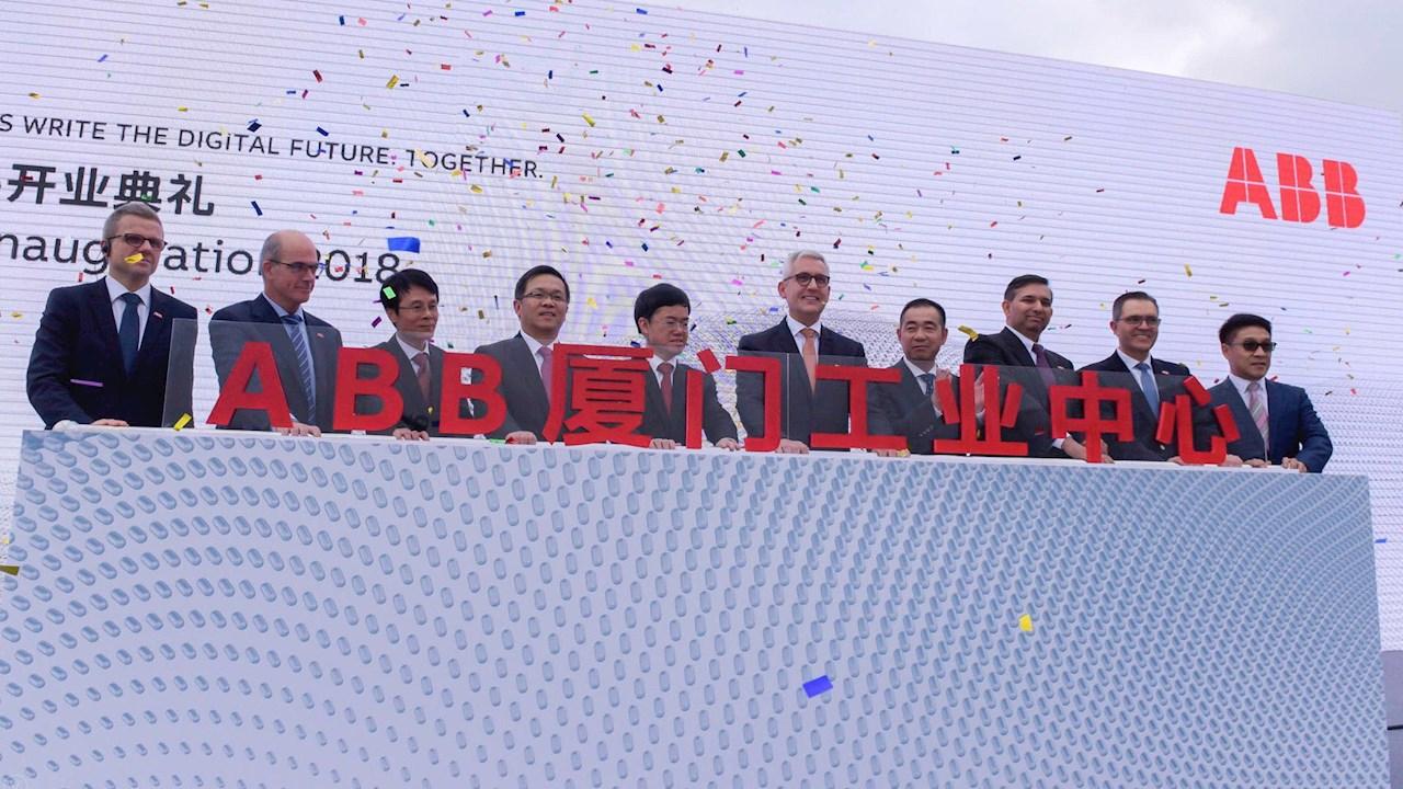 ABB Technology Experience Center opens at ABB Xiamen