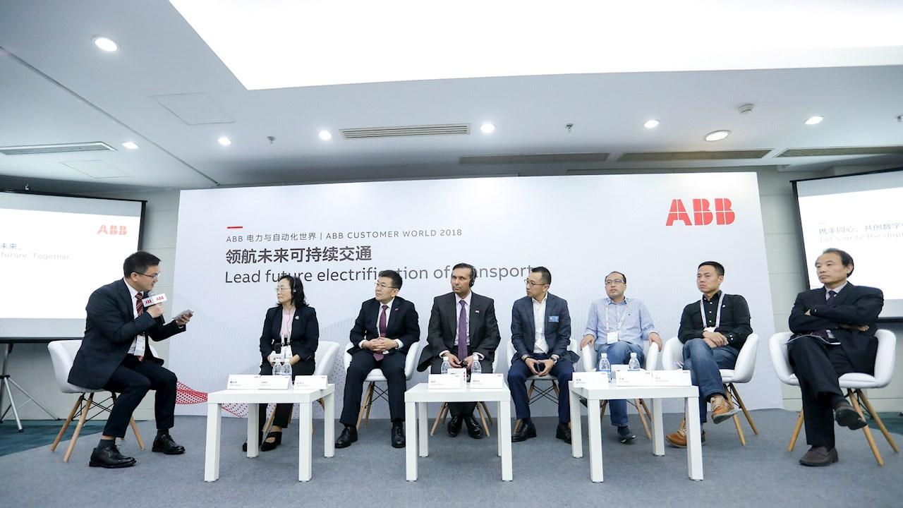 ABB构建互联解决方案新生态,迈向零排放未来
