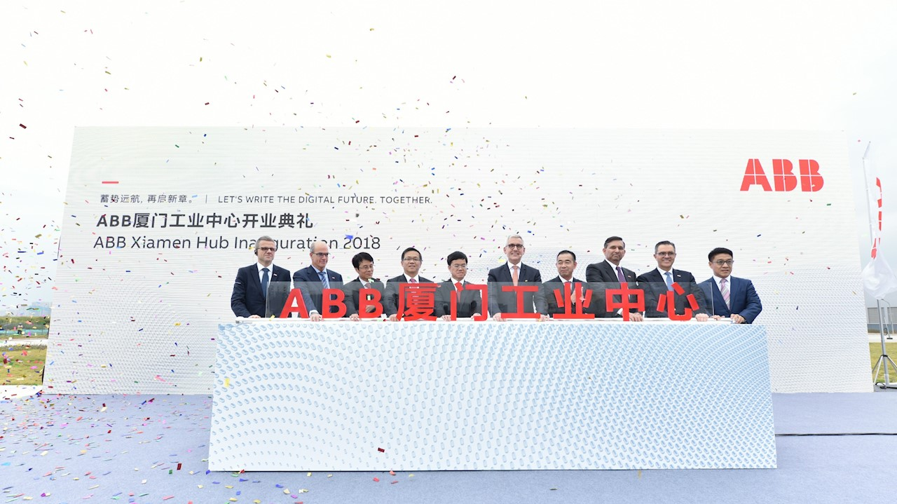 ABB CEO Ulrich Spiesshofer and members of the company's Executive Committee join leaders in China for the inauguration of the new Xiamen innovation and manufacturing hub