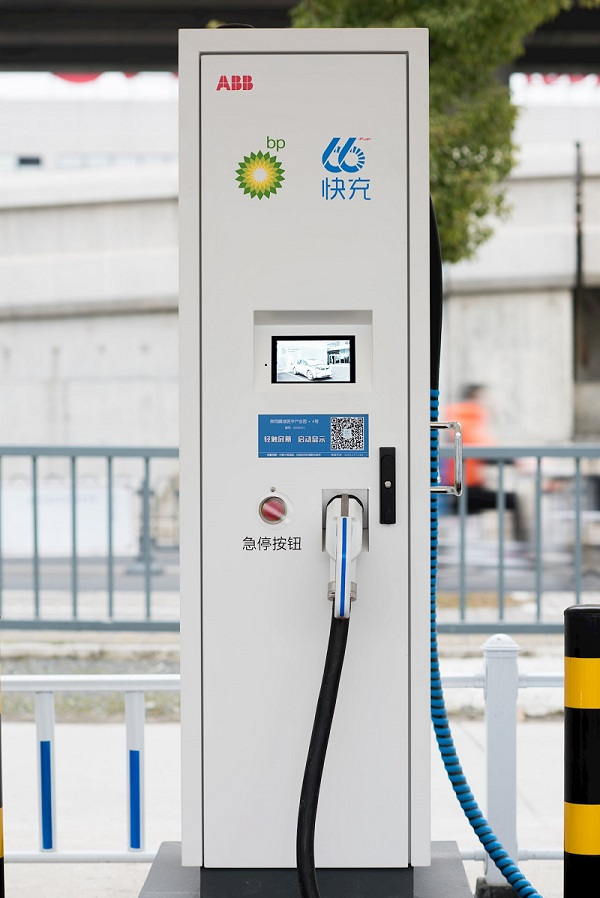 ABB's Terra 63Z DC fast chargers