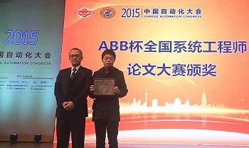 ABB中国过程自动化业务部负责人蒋海波(左)为获奖选手颁奖