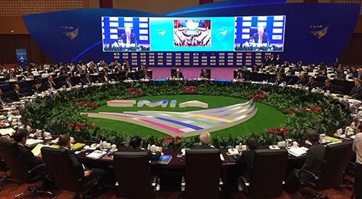 重庆市市长国际经济顾问团会议第10届年会现场