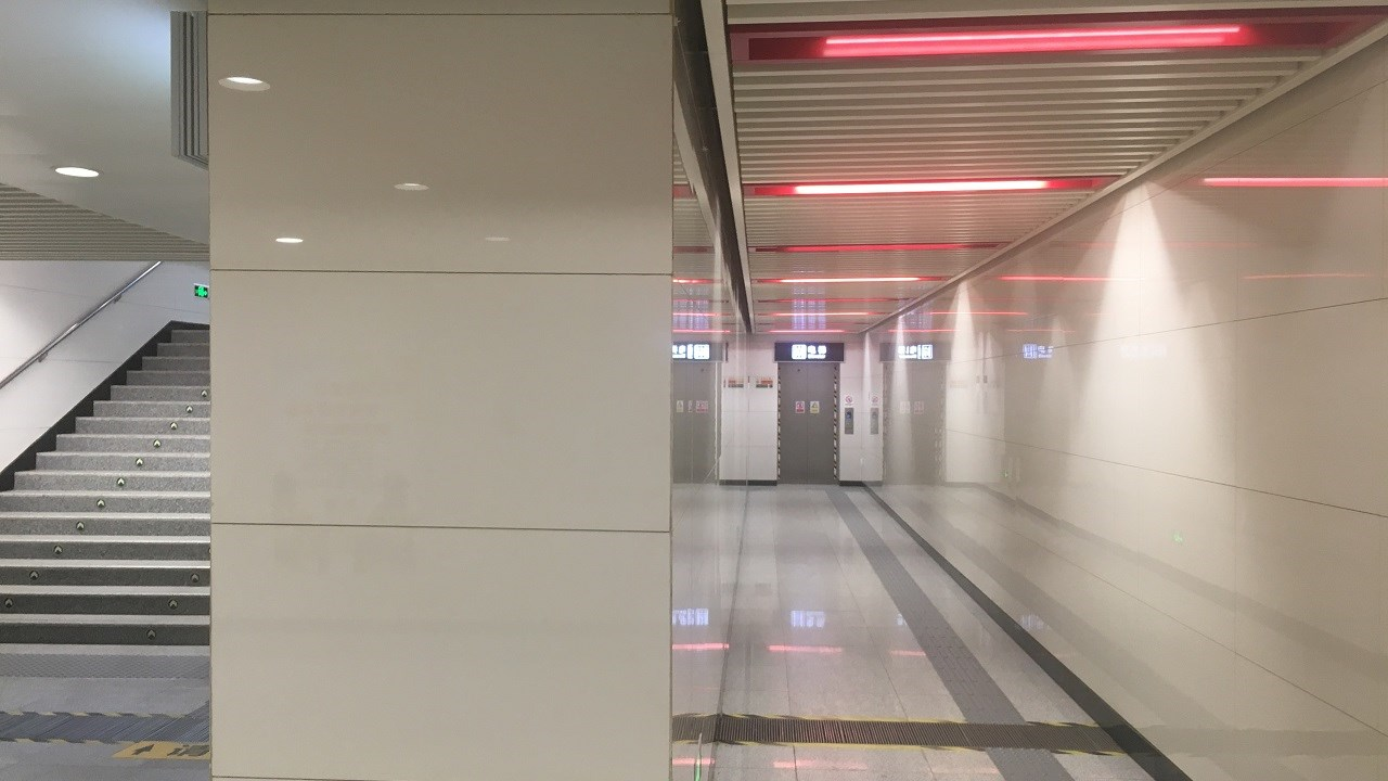 ABB möjliggör digital styrning av belysning för tunnelbanan Shijiazhuang Metro