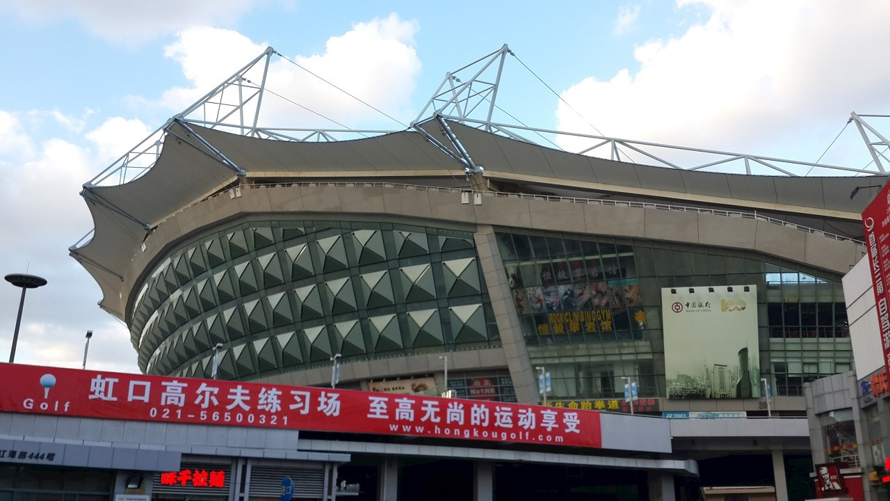 ABB upgrades electrical infrastructure of Shanghai's Hongkou Football Stadium