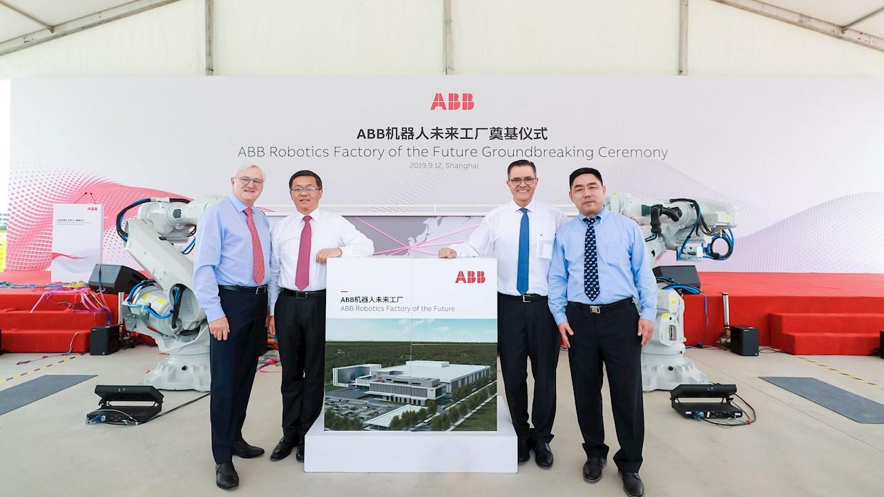 ABB legt Grundstein für neue Roboterfabrik in Shanghai