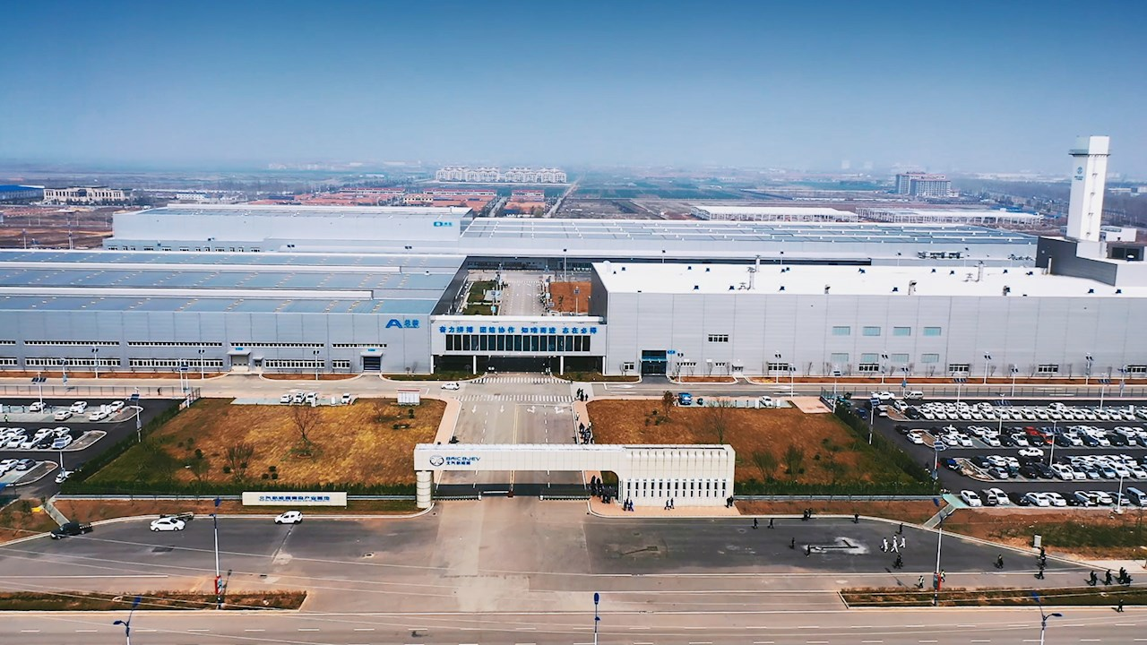 On the fast lane to sustainability: ABB's cutting-edge automation solution for BJEV's latest EV manufacturing facility