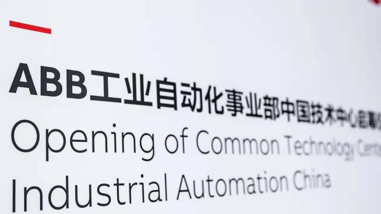 ABB unveils Common Technology Center (CTC) in Hangzhou, China