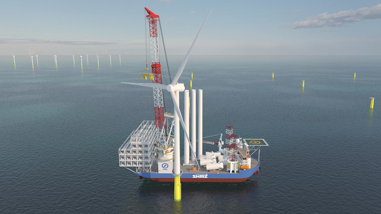 Shimizu Corp.'s wind turbine installation vessel