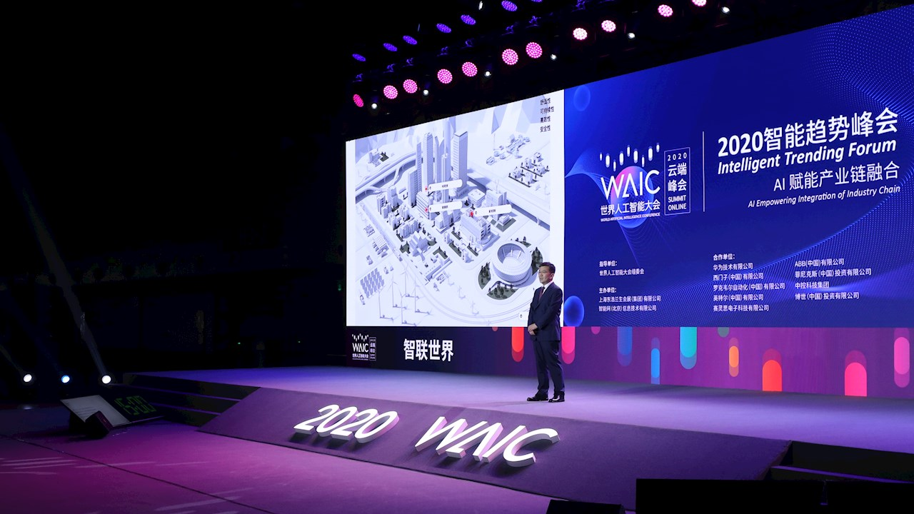 ABB Electrification demonstrates Smart City Solutions at WAIC Summit Online