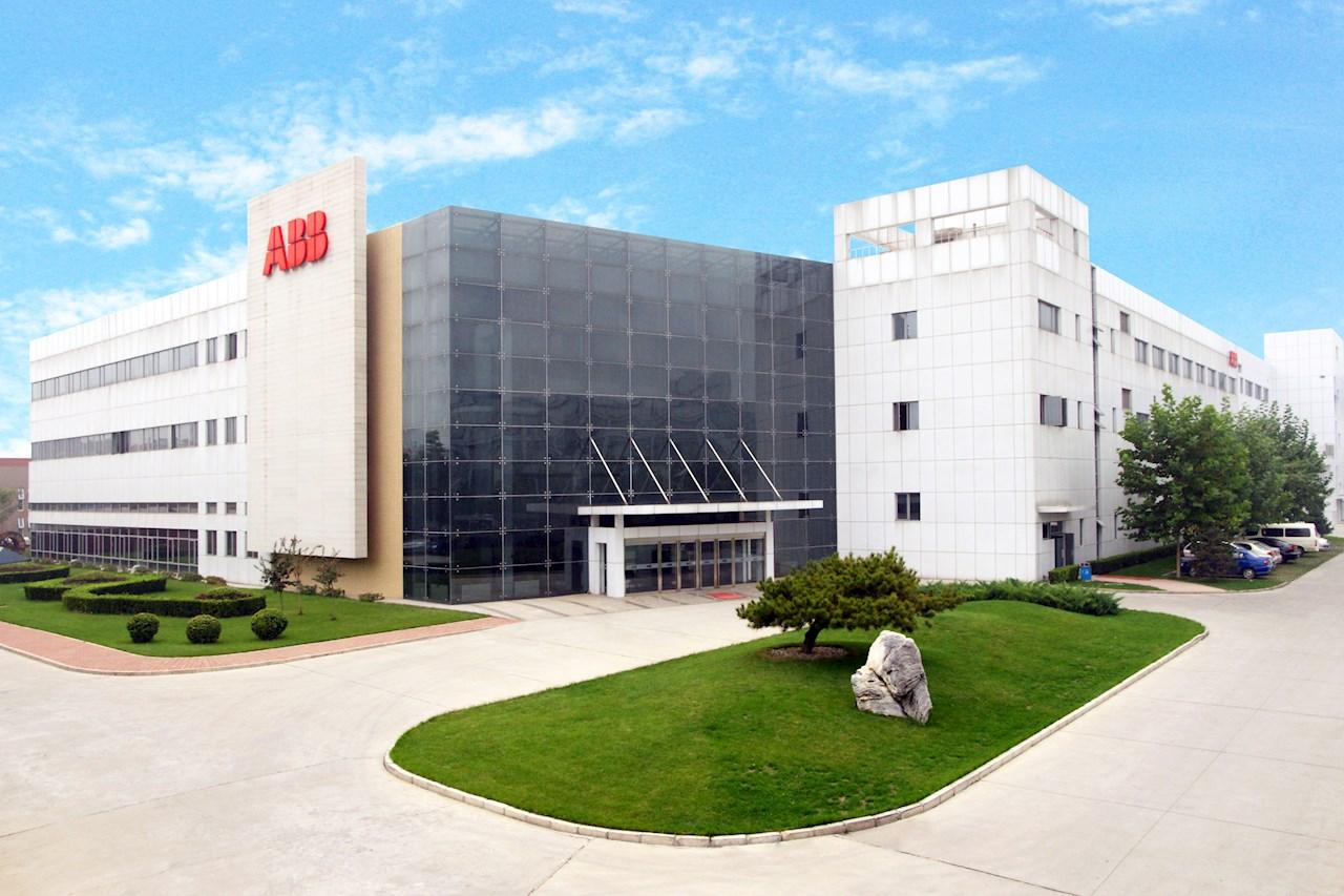ABB LV Installation Materials Co., Ltd. Beijing