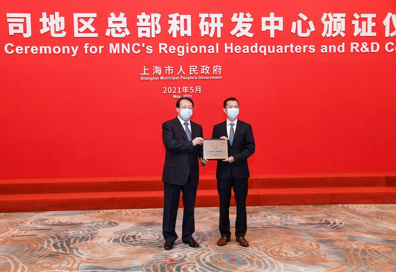 """Кметът на Шанхай Гонг Женг (вляво) и Руи Лианг, ръководител на АББ """"Роботика"""" в Китай, на церемонията за признаване."""